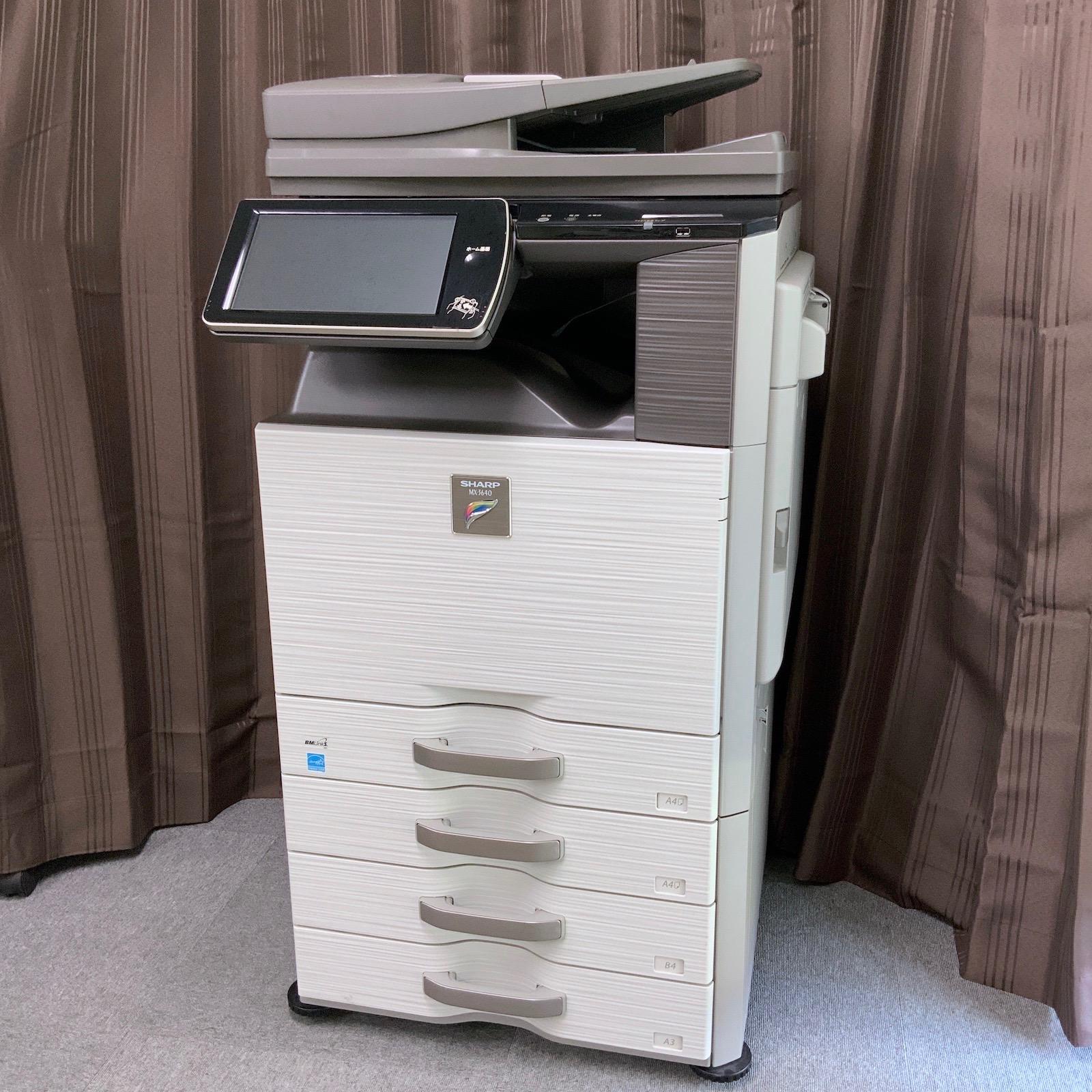 MX-2640FN(SHARP)中古カラー複合機・A3・Mac・無線LAN対応【コピヤス】