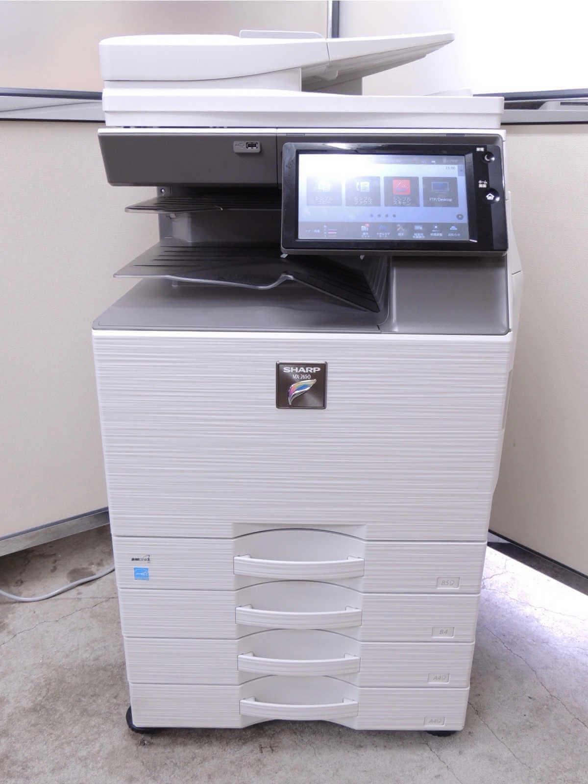 SHARP MX-2650FN-中古カラー複合機-Mac対応、4段給紙、2017年製