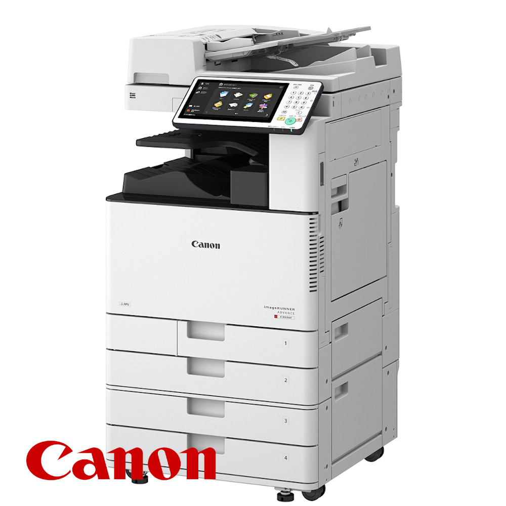 iR-ADV C3530FⅢ(Canon)新品カラー複合機 リース購入【コピヤス】