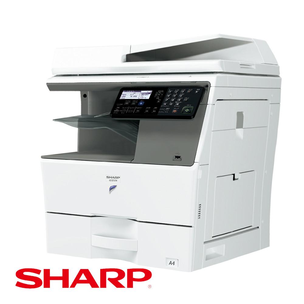 AR-B350W(SHARP)A4新品モノクロ複合機 リース購入【コピヤス】