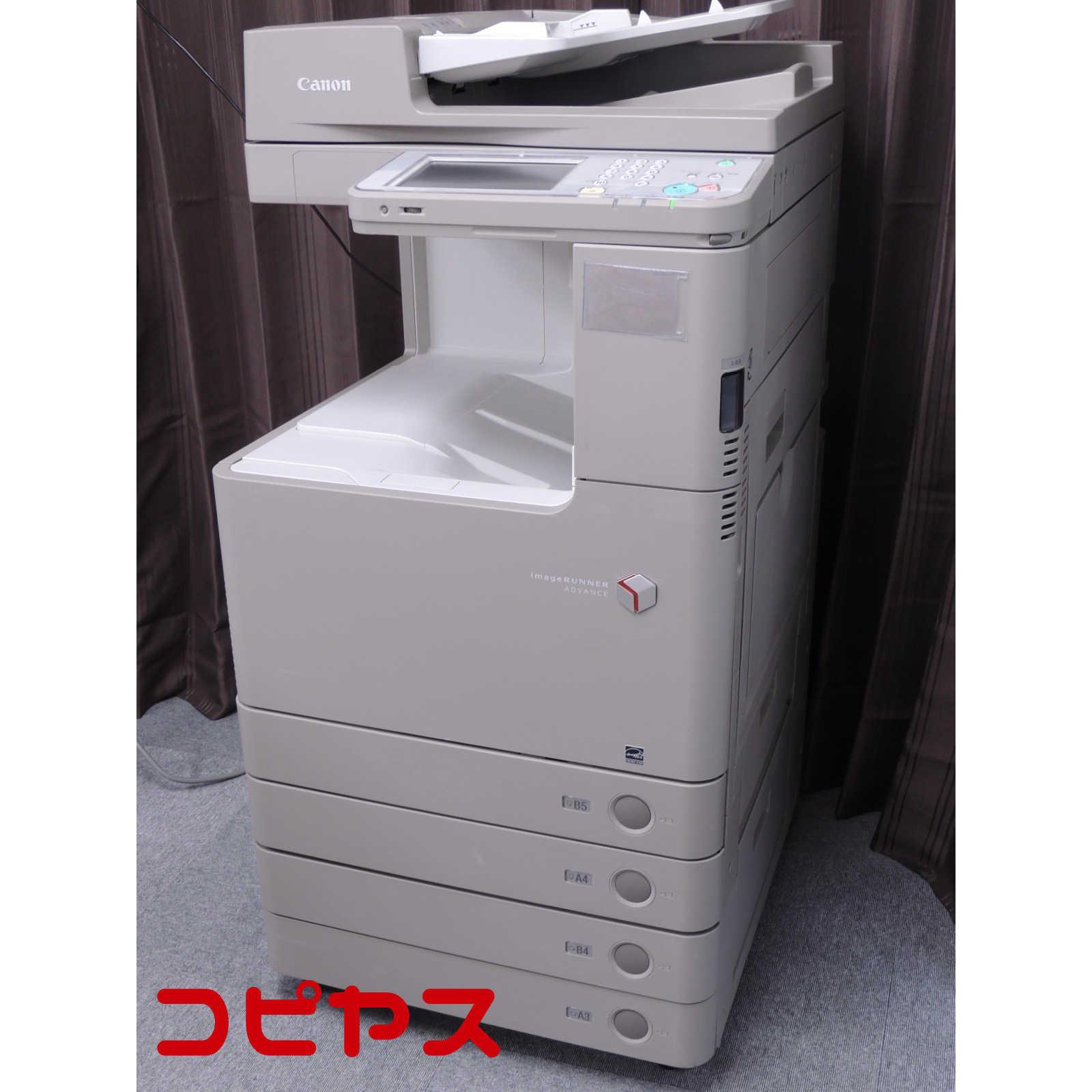 iR-ADVANCE C2220F(Canon)中古カラー複合機・20枚機・Mac・AirPrint【コピヤス】