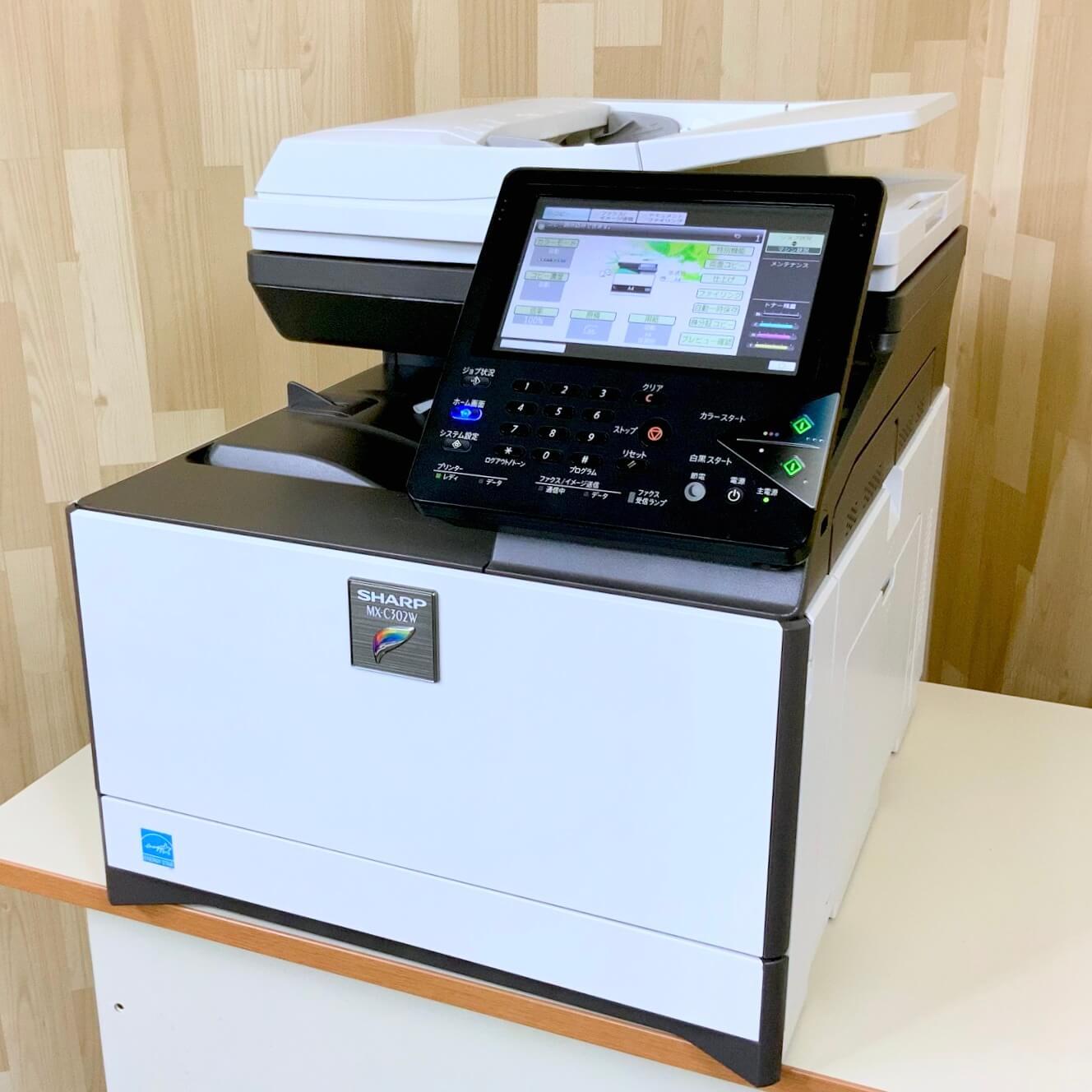 MX-C302W(SHARP)A4卓上・業務用中古カラー複合機・Mac・無線LAN対応【コピヤス】