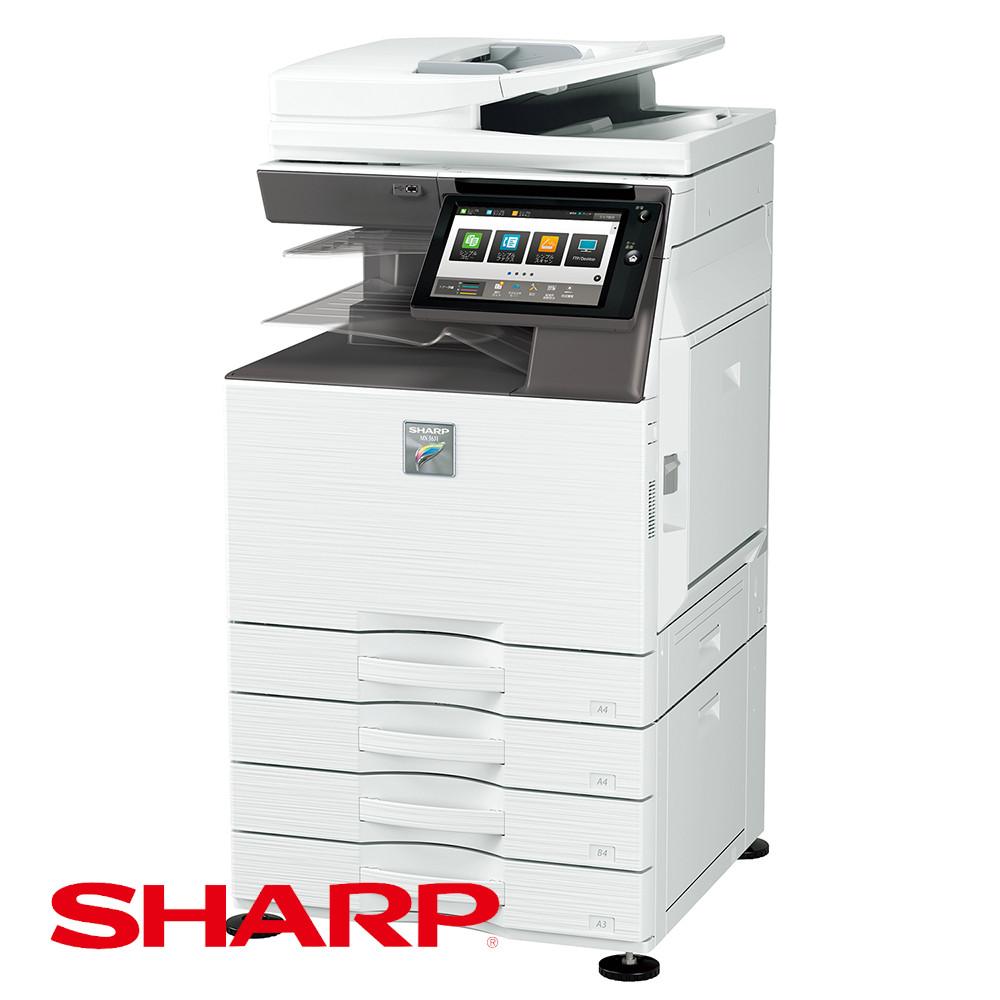 MX-2631(SHARP)新品カラー複合機 リース購入【コピヤス】