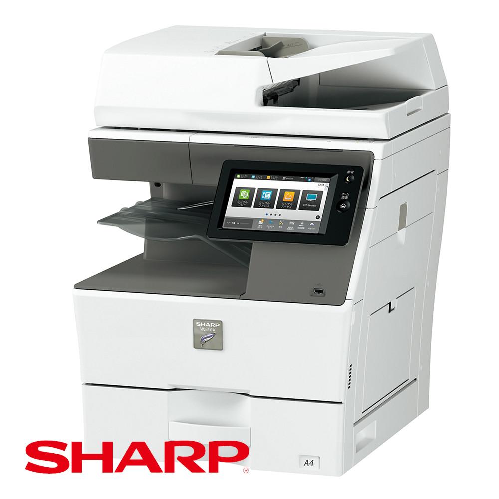 MX-B455W(SHARP)A4新品モノクロ複合機 リース購入【コピヤス】